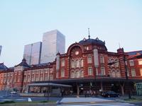 Tokyo station Stock photo [3132216] Tokyo