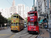 Hong Kong tram Stock photo [3134333] Hong