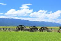 Triplicate waterwheel countryside Stock photo [3235441] The