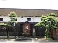 Sauce of Township Stock photo [3235751] Kagawa