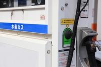 Hydrogen station Stock photo [3236673] Hydrogen