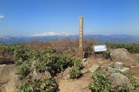 Arashimadake of summit with White Mount Stock photo [3236819] Arashimadake