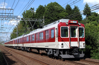 Express train of Kintetsu Stock photo [3242870] Railway