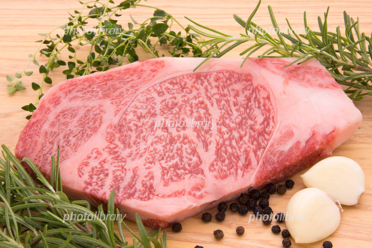 For ribulose steak Photo