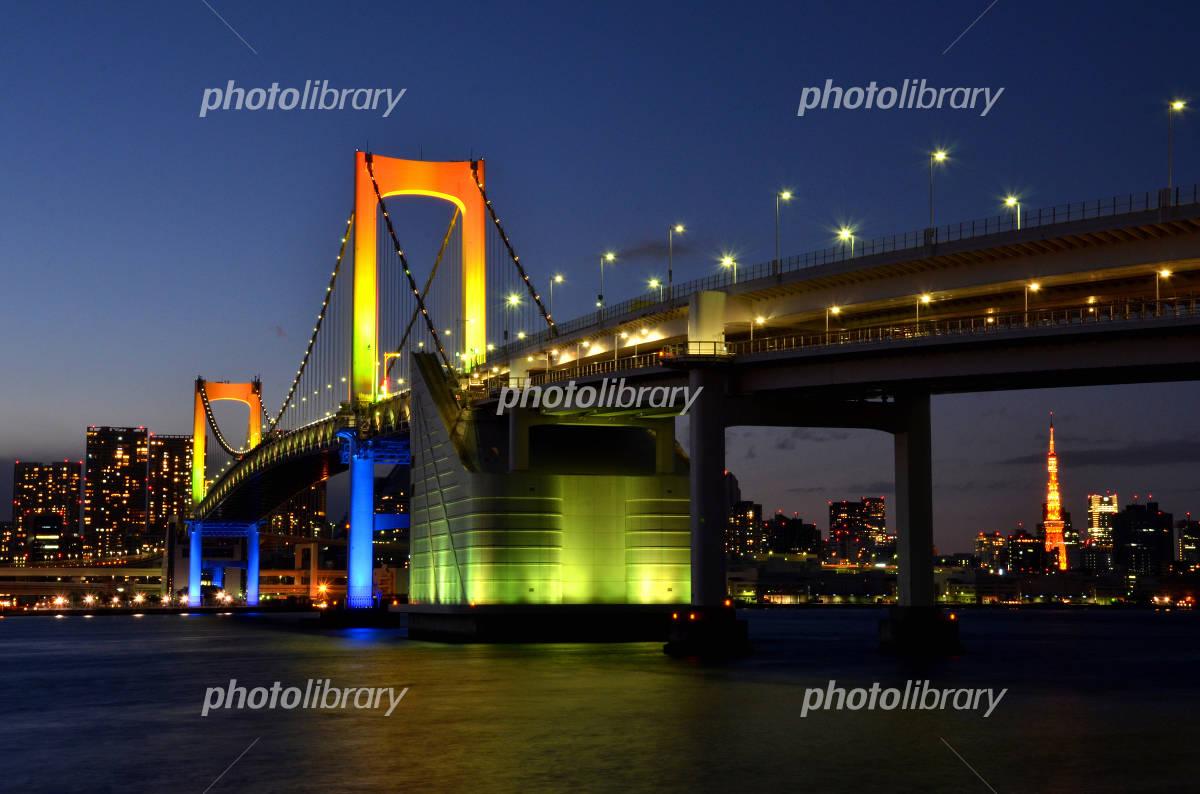 Rainbow Bridge of iridescent color Photo