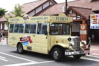 Kawaguchiko tourist bus Stock photo [3327871] Kawaguchiko