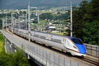 E7 Shinkansen Stock photo [3328490] Bullet