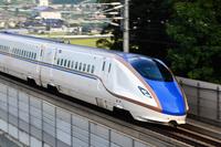 E7 Shinkansen Stock photo [3331175] Bullet