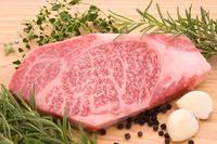 For ribulose steak Stock photo [3332833] Ribulose