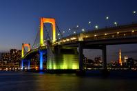 Rainbow Bridge of iridescent color Stock photo [3336572] Rainbow
