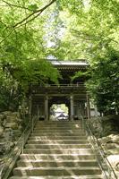 Gate of Ōkubo-ji Kagawa Stock photo [3422920] Architecture