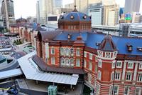 Tokyo Station (JR) Stock photo [3423804] Tokyo