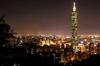 Taipei 101 Taiwan night scene Stock photo [3427092] Taipei