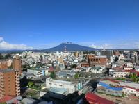 Of Hirosaki city Prospects and Mt. Stock photo [3428008] Mt.