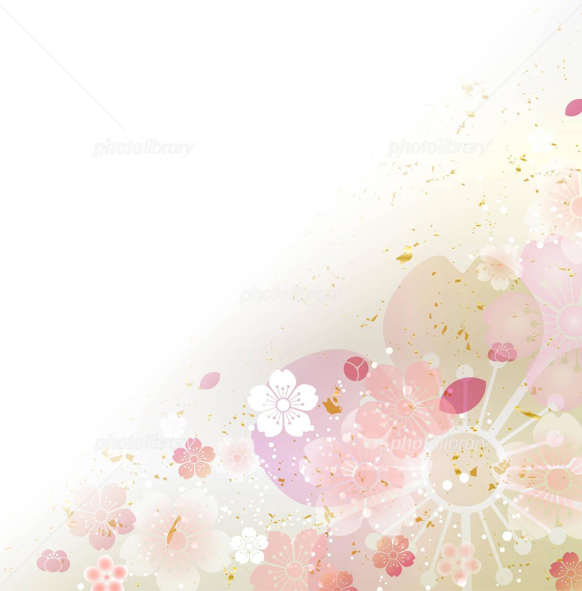 Sakura Japanese Pattern frame イラスト素材