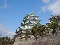 Nagoya Castle Stock photo [3628507] Aichi