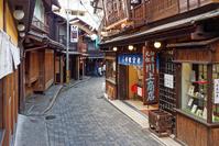 Town of Arima Onsen Stock photo [3734548] Arima