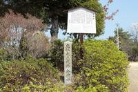 Kyoto Onin EiTadashi Battlefield Funaoka Mt. Stock photo [3745194] Onin