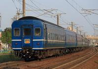 14-based express Hamanasu Stock photo [3745510] Express