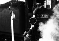 Steam locomotive Stock photo [115417] Steam