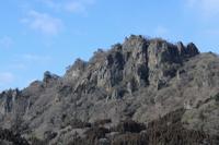 Iwahitsuyama (Gunma) Stock photo [3845324] Mountain