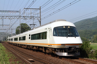 Kintetsu Express Urban liner Stock photo [3846927] Railway