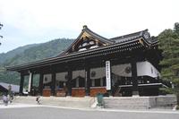 Minobusankuonji (main hall) Stock photo [3851591] Minobusan