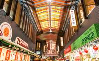 Kanazawa Omicho market Stock photo [3851607] Kanazawa