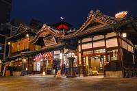 Dogo Onsen Main Building Stock photo [3853751] Dogo