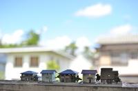 Image of housing model Stock photo [3854607] Housing
