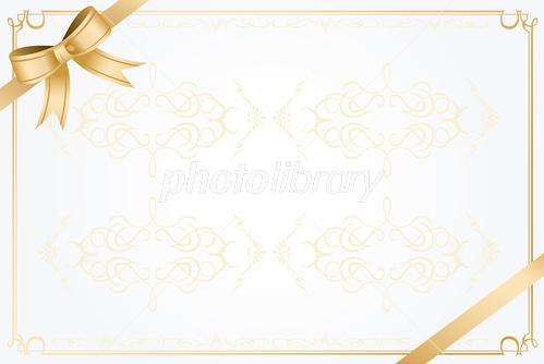 表彰状 イラスト素材 3953189 フォトライブラリー Photolibrary