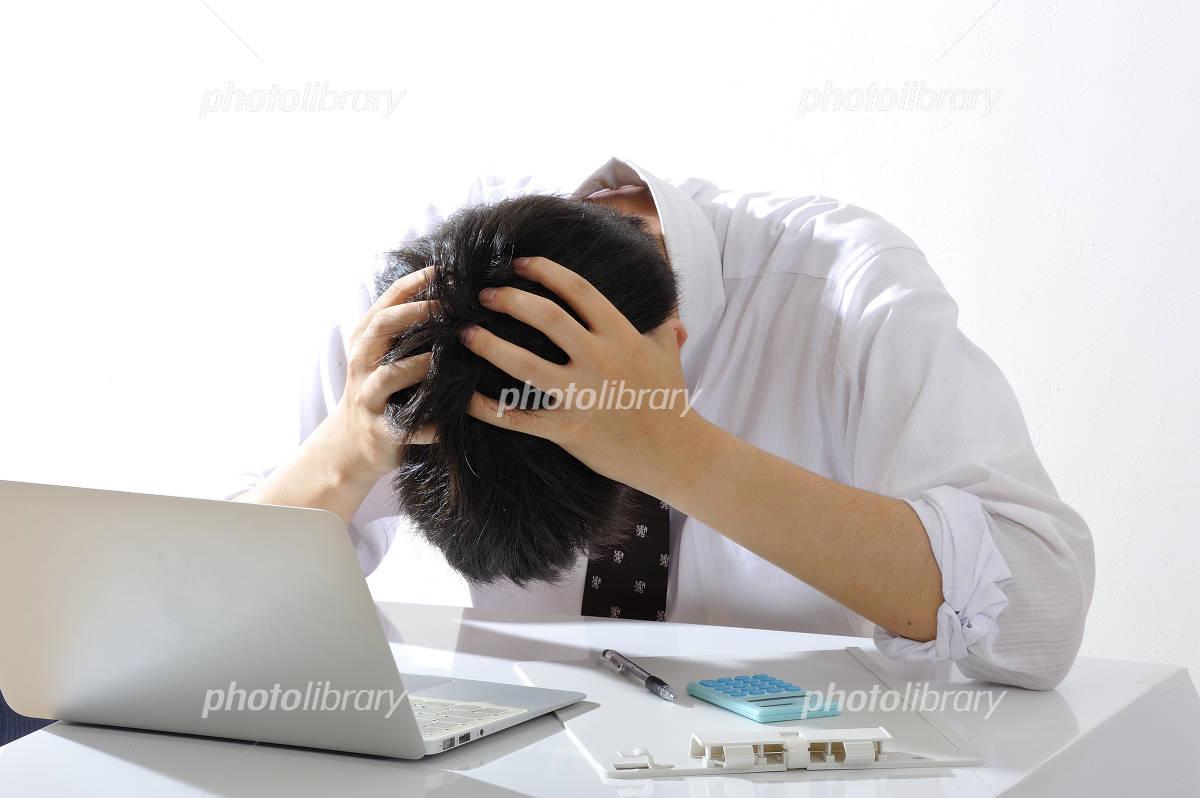 Men suffering Photo