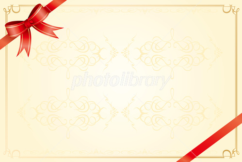 表彰状 イラスト素材 3961528 フォトライブラリー Photolibrary