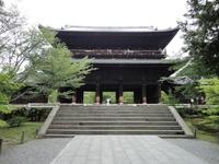 Kyoto Nanzenji Sanmen Stock photo [3957813] Nanzenji