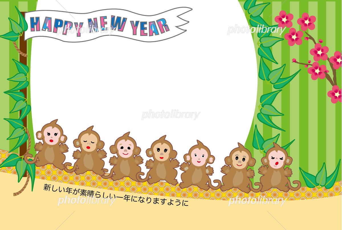 可愛い7匹の子猿のイラスト年賀状写真フレーム イラスト素材 4035434
