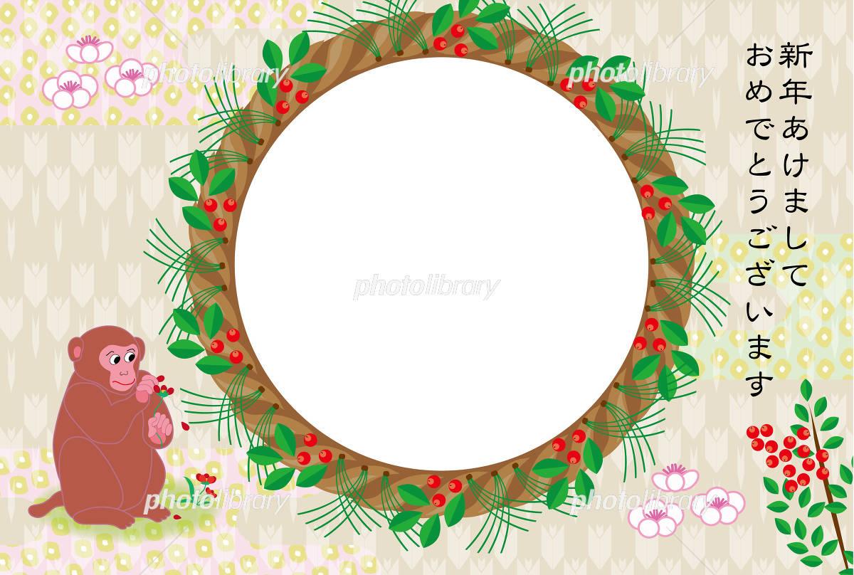 花びら恋占いの可愛い猿の年賀状写真フレーム イラスト素材 4035460