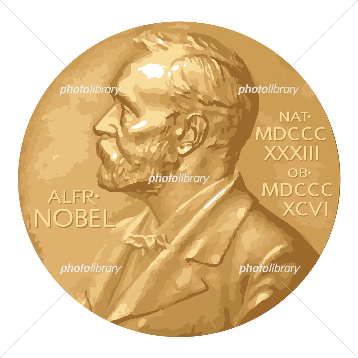 「無料 イラスト ノーベル賞」の画像検索結果