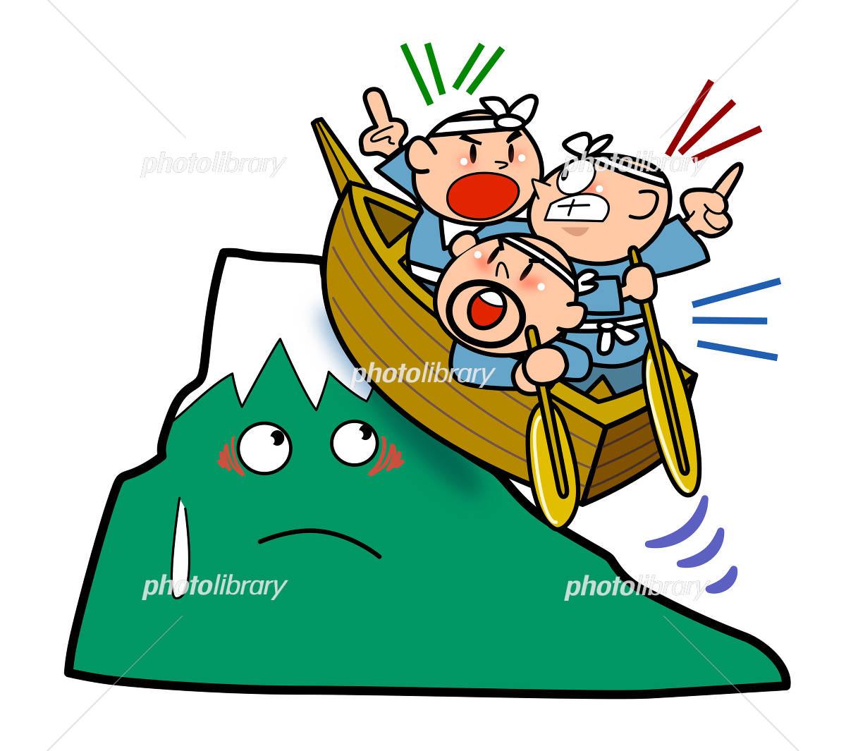 に し 船山 船頭 て 登る 多く