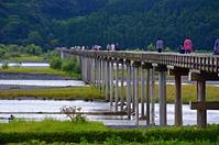 Penglai Bridge Stock photo [4034821] Shizuoka