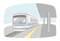 Station [4035148] Station