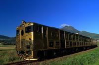 Some train Stock photo [4037090] Oita