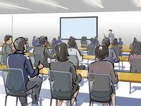 Seminar [4113519] Seminar