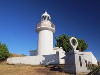 Jōgashima lighthouse Stock photo [4168207] Lighthouse