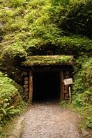 Iwami silver mine Ryugenji HazamaAyumi Stock photo [149295] Iwami