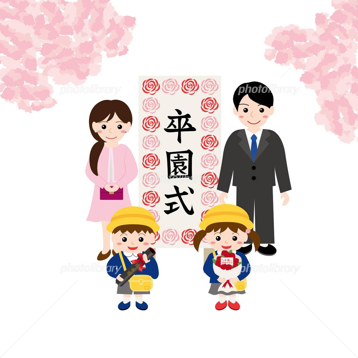 幼稚園の卒園式 親子 イラスト素材 4880936 フォトライブラリー