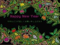 花と蝶の年賀状