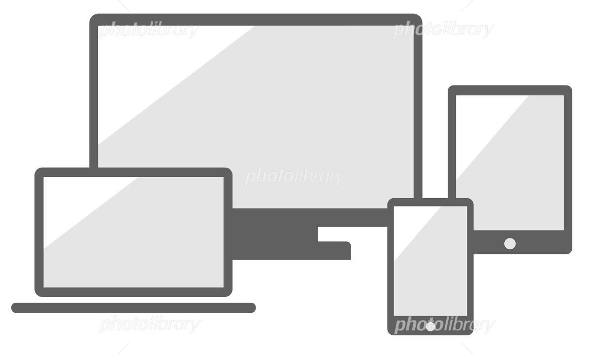 「デバイス 無料画像」の画像検索結果