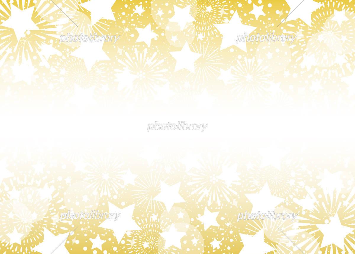 星 花火 背景 イラスト素材 [ 5089978 ] - フォトライブラリー photolibrary