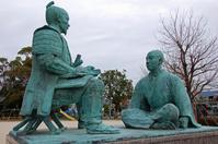 A statue of Toyotomi Hideyoshi, Shimazu Yoshihisa (Taipei Park) Stock photo [5080758] Taiheiji