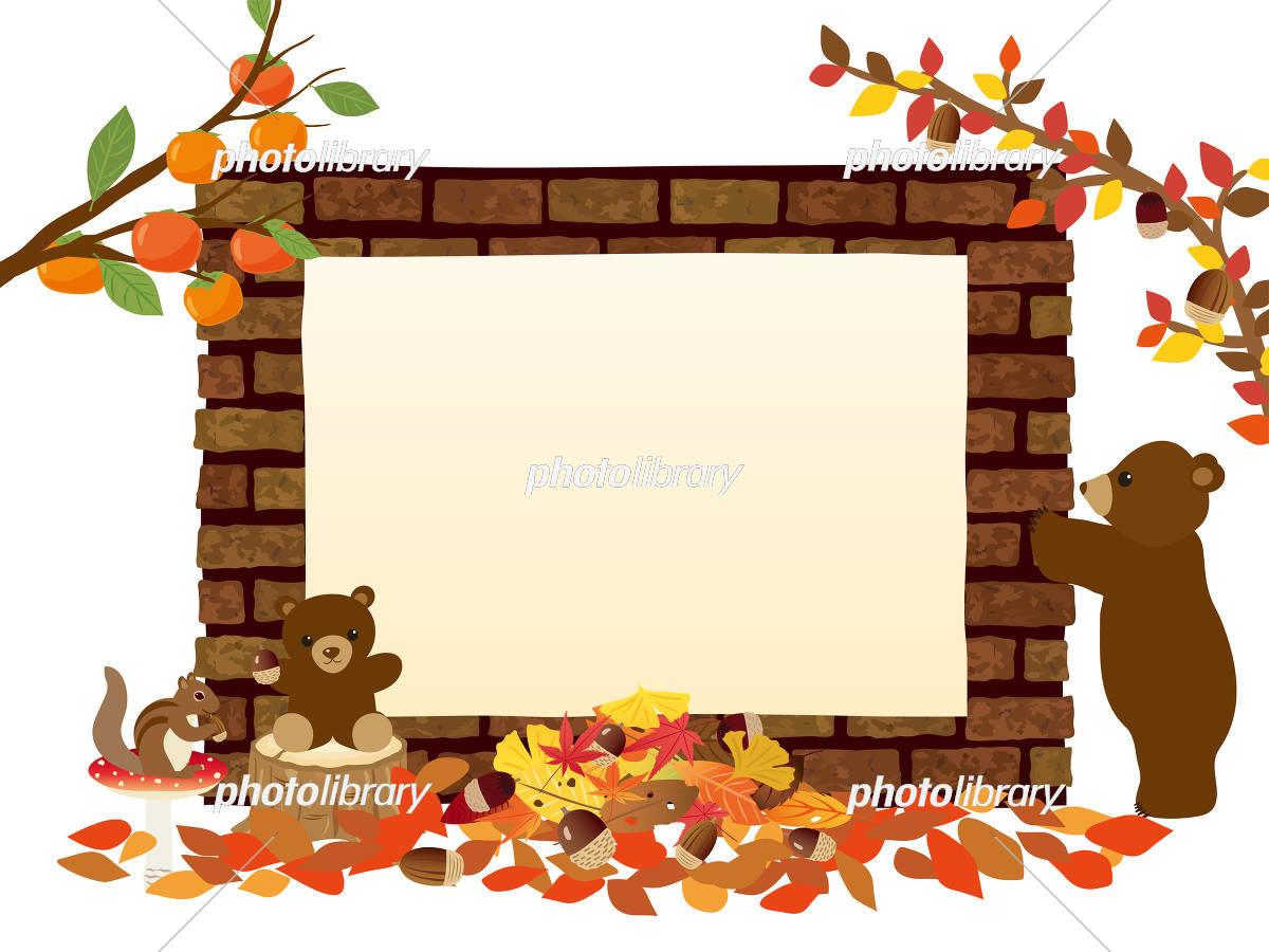 レンガと動物たち 秋のフレーム素材 イラスト素材 5181308